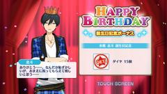 Hokuto Hidaka Birthday 2018