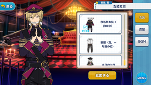 Kaoru Hakaze Easter (Restrained) Outfit