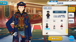 Kuro Kiryu Camellia Train Live Outfit
