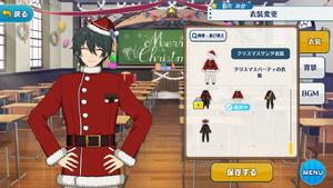 Mika Kagehira 2018 Christmas Santa Outfit