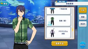 Souma Kanzaki Casual (Summer) Outfit