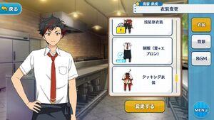 Tetora Nagumo Cooking Idol Outfit