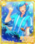 (Aquarium ♪) Kanata Shinkai
