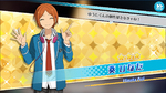 (Brother of Personality) Hinata Aoi Scout CG