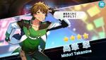 (Positive Shooting Star) Midori Takamine Scout CG
