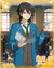 (Practice Match) Rei Sakuma