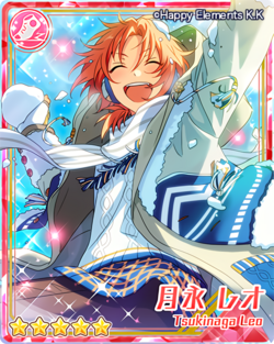 (Snow Fight) Leo Tsukinaga Bloomed