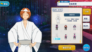 Hinata Aoi Ghost Outfit