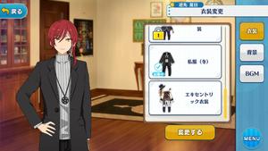 Natsume Sakasaki Casual (Winter) Outfit