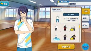 Souma Kanzaki Tanabata Practice Outfit