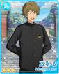 (Morning's Cheer) Midori Takamine