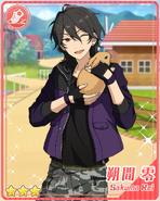 (Sense of Distance) Rei Sakuma Bloomed
