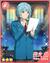 (Step Up) Hajime Shino