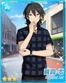(Vampire's Rest Day) Rei Sakuma