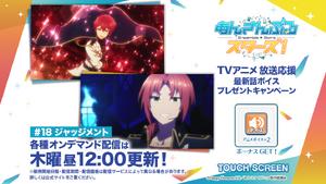 Anime 18th Episode New Voice Lines Login Bonus