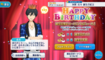 Hokuto Hidaka Birthday 2018 Campaign