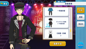 Keito Hasumi DEADMANZ (2nd Year Appearance) Outfit