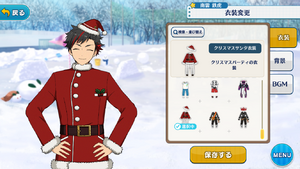 Tetora Nagumo 2018 Christmas Santa Outfit