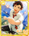 (Flying Guts) Tetora Nagumo