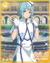 (Sea and Gondola) Hajime Shino