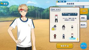 Arashi Narukami PE Uniform (Red Team) Outfit