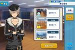 Koga Oogami UNDEAD Uniform Outfit