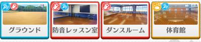 RYUSEITAI lesson Shinobu Sengoku locations