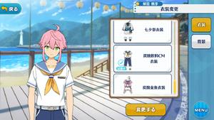 Tori Himemiya Soft Drink CM Outfit