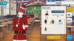 Tsukasa Suou 2018 Christmas Santa Outfit