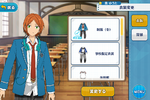 Yuta Aoi Student Uniform Outfit