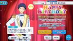 Yuzuru Fushimi Birthday 2019 Campaign