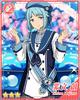 (Things I Want to Tell You) Hajime Shino