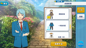 Hajime Shino Last Year's Appearance Outfit