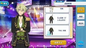 Hiyori Tomoe SS Outfit