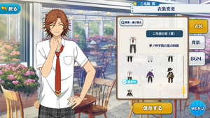 Madara Mikejima 1st Year Appearance (Summer) Outfit
