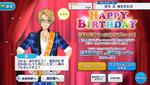 Makoto Yuuki Birthday 2019 Campaign