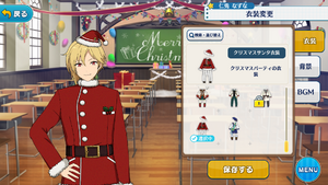 Nazuna Nito 2018 Christmas Santa Outfit