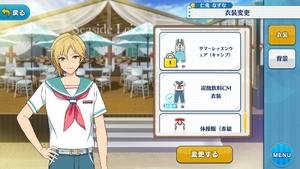 Nazuna Nito Soft Drink CM Outfit