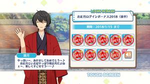 Ritsu Sakuma 2018 New Year Login