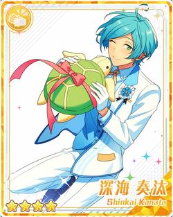 (3rd Anniversary) Kanata Shinkai Bloomed