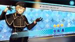 (Demon's Temptation) Kaoru Hakaze Scout CG