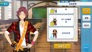 Mao Isara Today's Protagonist (Sash) Outfit
