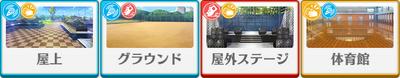 Rei Sakuma Birthday Course locations