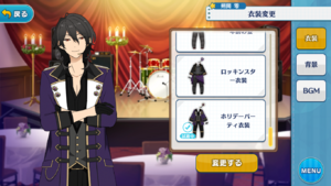 Rei Sakuma Holiday Party Outfit