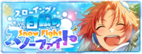 Throwing! A Snowy Silver-White Snowfight Banner