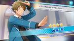 (Embarrassment) Midori Takamine Scout CG