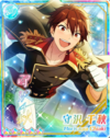 (Full Power Hero) Chiaki Morisawa Rainbow Road Bloomed