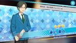 (Tedious Talk) Keito Hasumi Scout CG