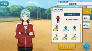 Hajime Shino PE Uniform (Winter) Outfit