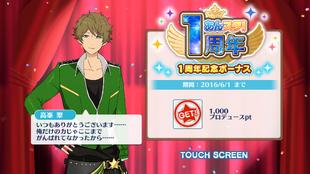 Midori Takamine 1st Anniversary